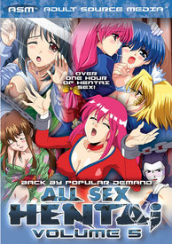 All Sex Hentai 05